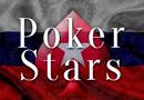 Покер Старс лидер в России и мире